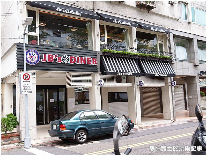 【台北天母 早午餐】新光三越後面的美式早午餐 JB's DINER - nurseilife.cc