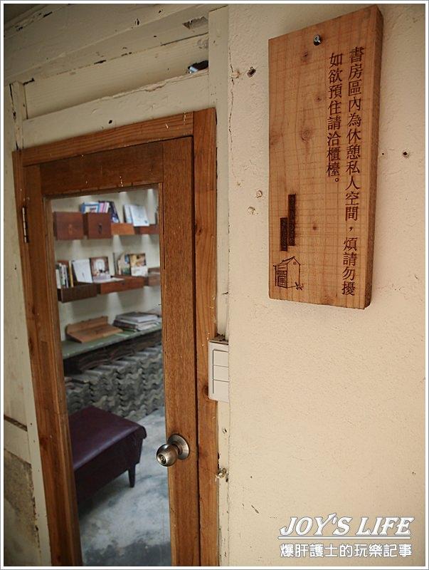 【台南 中西】老宅新居,正興咖啡館民宿。 - nurseilife.cc
