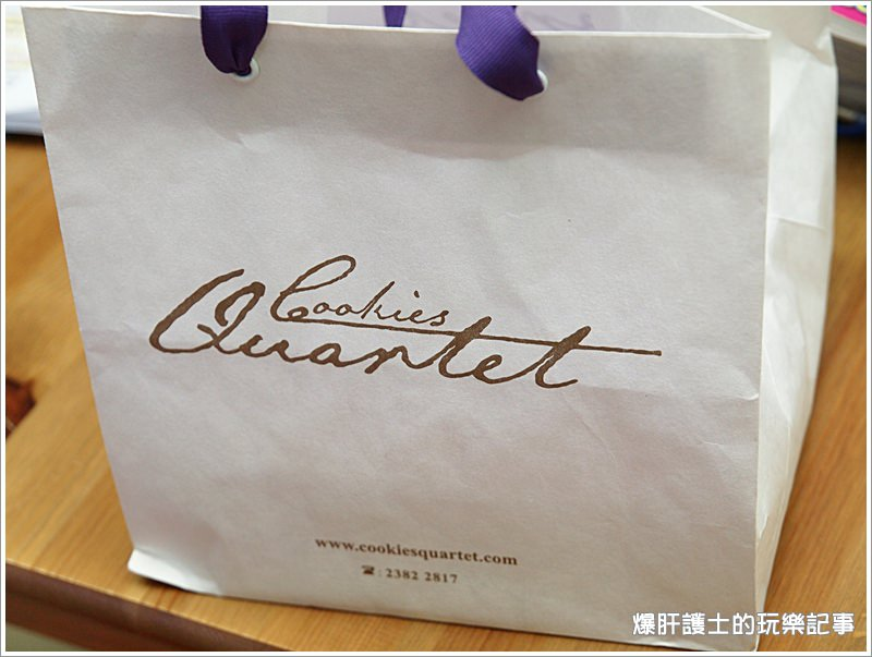 【香港伴手禮】曲奇四重奏-香港必買蝴蝶酥 Cookies Quartet 值得買回家的好味道 - nurseilife.cc