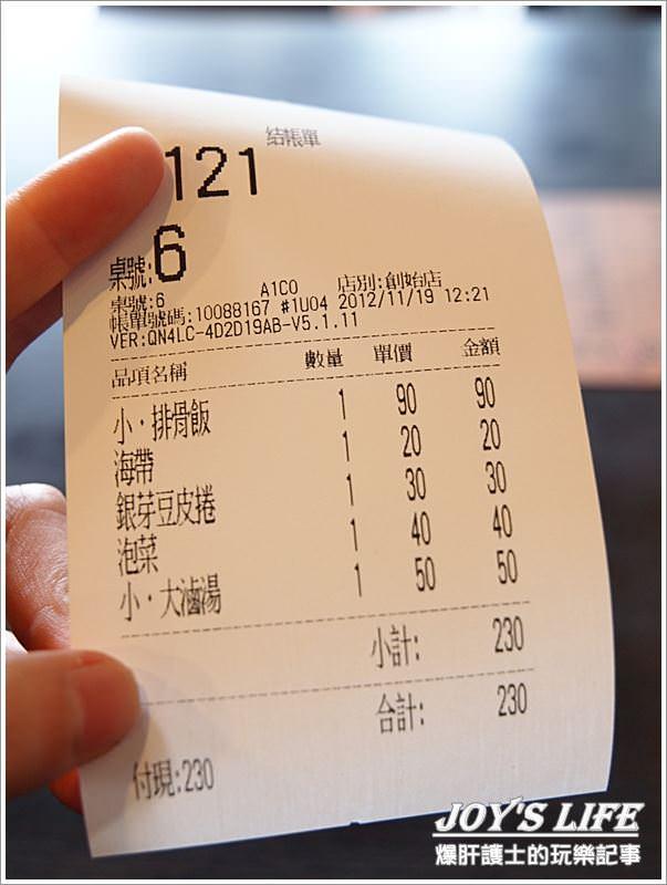 【新北淡水】小菜比排骨飯好吃 黑殿飯店 - nurseilife.cc