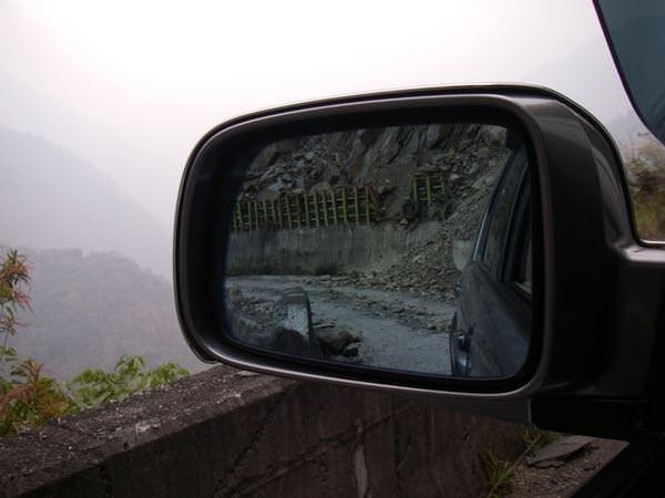 前進望鄉,四驅車的試煉–郡大山(上)