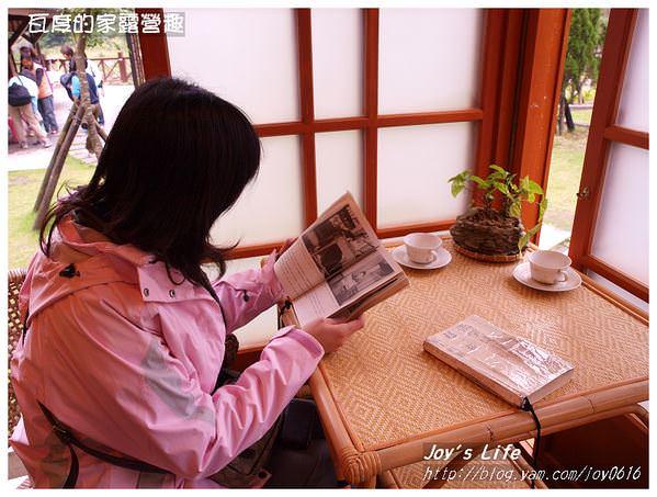 【新竹】瓦度的家露營趣 - nurseilife.cc