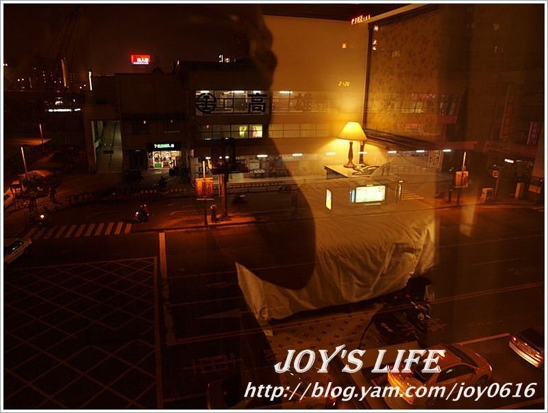 【高雄】京城大飯店 - nurseilife.cc