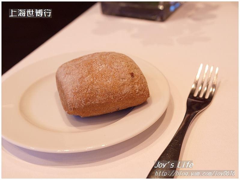 【上海】世博法國館-第六感餐廳│米其林三星主廚駐店 - nurseilife.cc