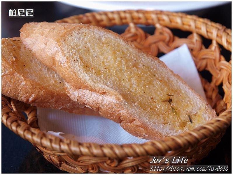 【新莊】帕尼尼牛排香料洋食館 - nurseilife.cc