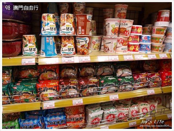 【澳門】來來超市\媽閣 - nurseilife.cc