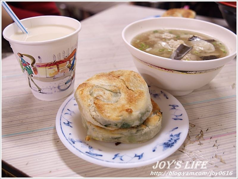 【基隆】周家豆漿店,必吃蔥油餅!! - nurseilife.cc