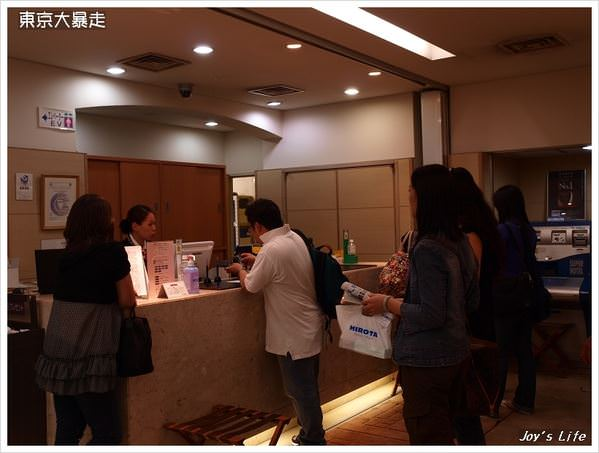 台北前往池袋Super Hotel住宿 - nurseilife.cc