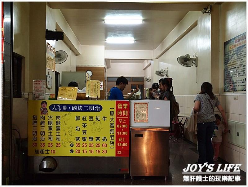 【高雄鹽埕】大ㄎㄡ胖碳烤三明治 - nurseilife.cc