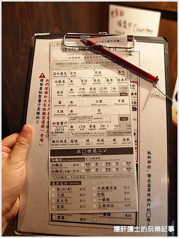 【香港 銅鑼灣】一蘭拉麵,必嚐之美味! @銅鑼灣站3C出口3分鐘 - nurseilife.cc