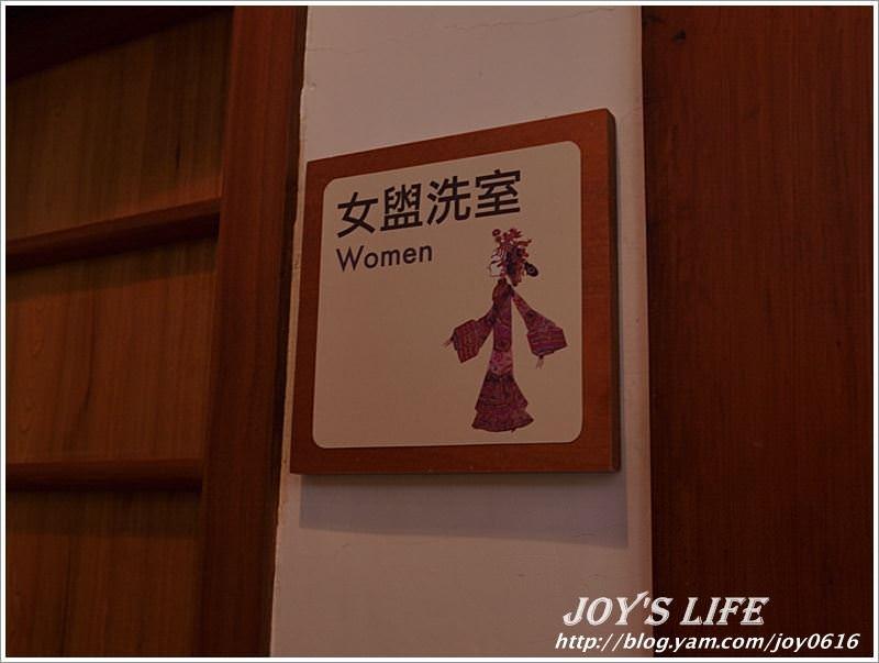 【台北】北投文物館,在城市一角享受片刻的悠閒~ - nurseilife.cc