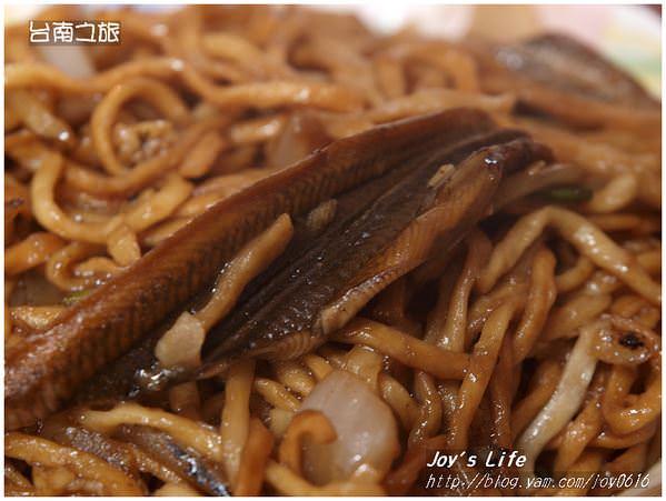 【台南】阿輝炒鱔魚