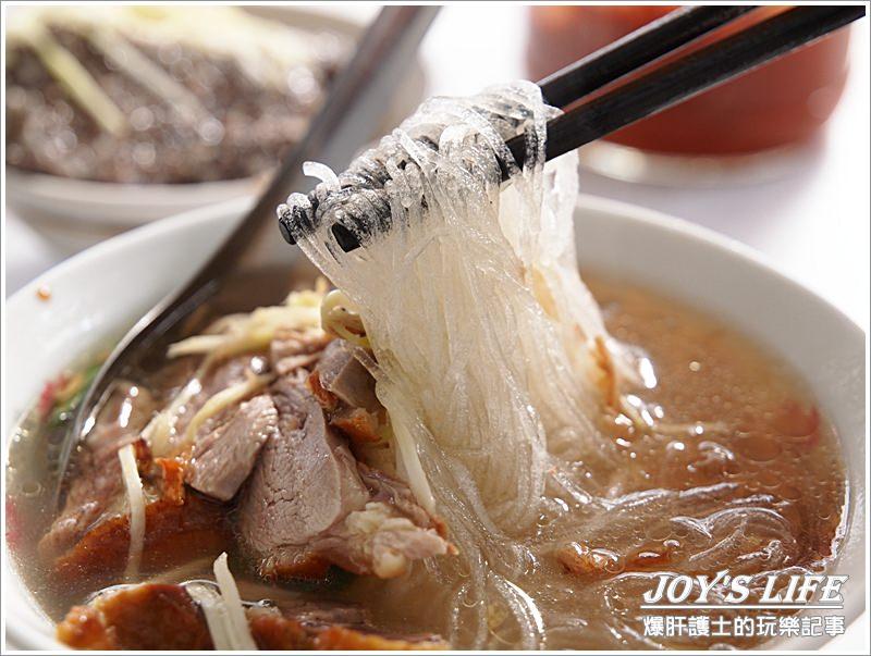 【高雄前金】好吃的鴨肉攤 月娥鴨肉 - nurseilife.cc