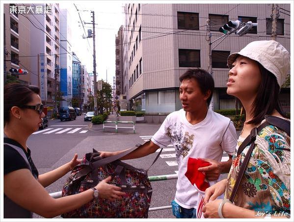 【東京】池袋→新宿,唐吉軻德<激安殿堂> - nurseilife.cc