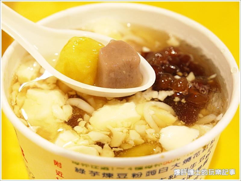 【台北東區冰品】比東區粉圓好吃的216粉圓大王 - nurseilife.cc