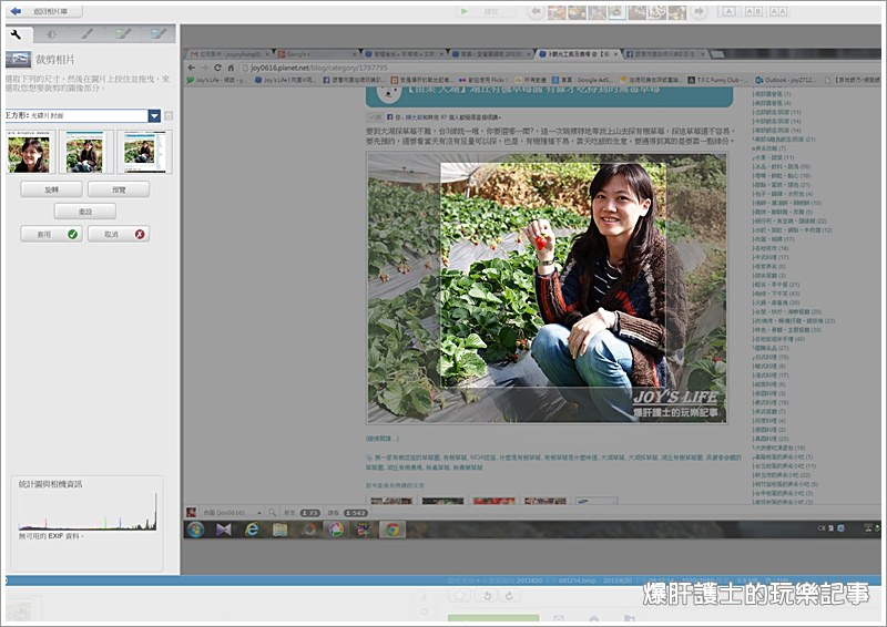 1全螢幕擷取 2013820 下午 090401.bmp.jpg