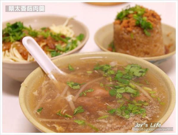 【新莊】鼎太香菇肉羹