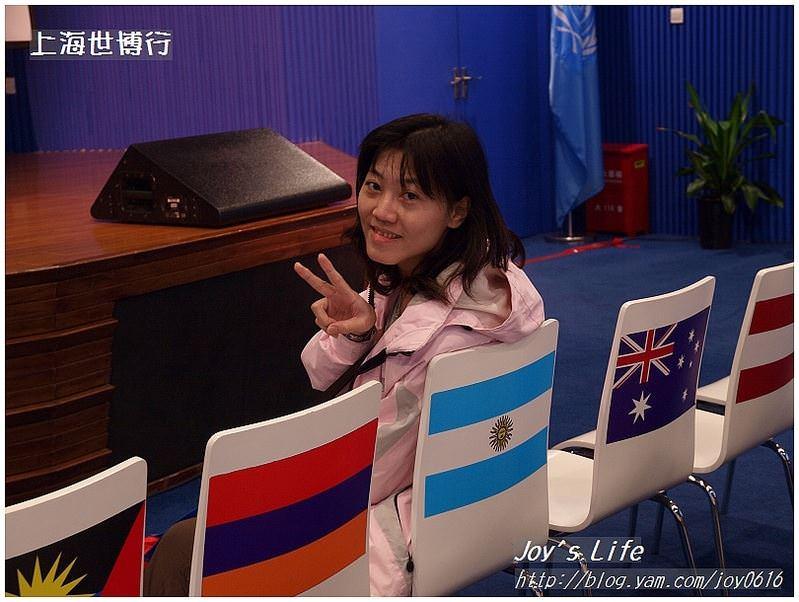 【上海】世博-UN聯合國館 - nurseilife.cc