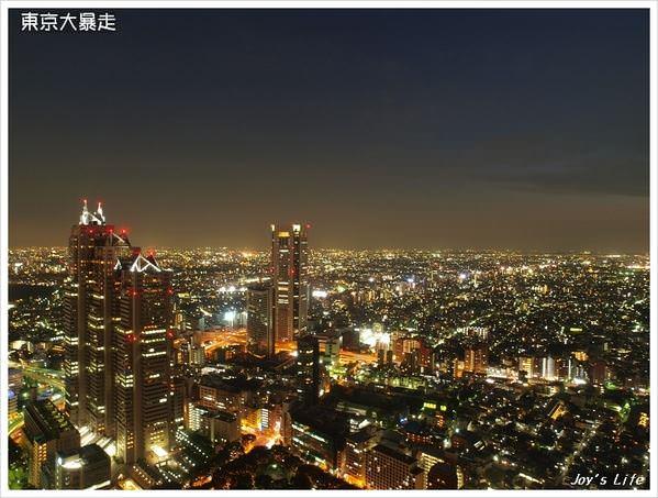 【東京】池袋&新宿東京都廳,順逛小急百貨~