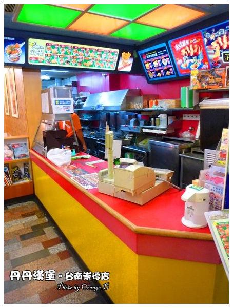 【府城好好吃】速食南霸天:丹丹漢堡