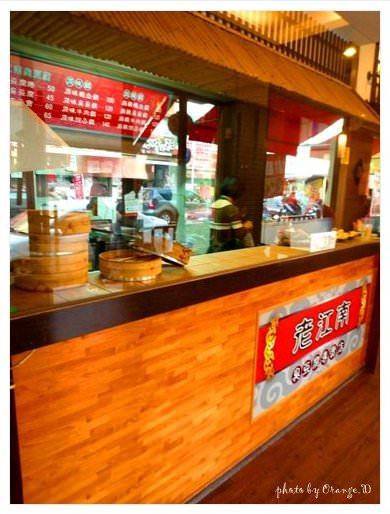 [府城好好吃]二訪‧老江南臭豆腐