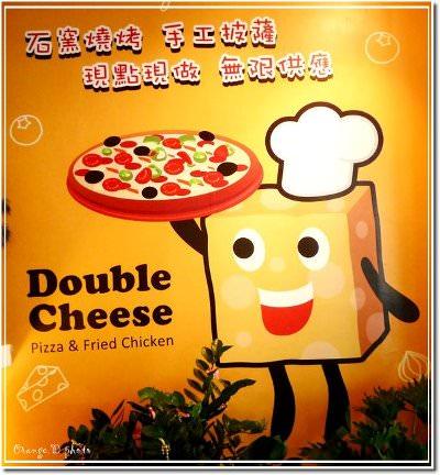 [府城好好吃]DOUBLE CHEESE手工窯烤披薩
