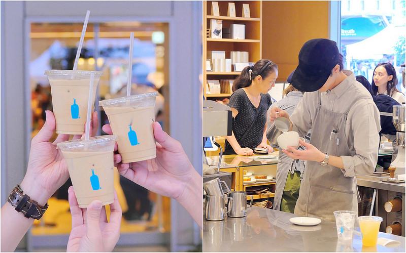 【東京咖啡】藍瓶咖啡BlueBottleCoffee│新宿店:人氣新宿NEWoMan商場大客滿藍瓶咖啡 限量版透明雙層杯超搶手!新宿必打卡朝聖景點 - 橘子狗愛吃糖