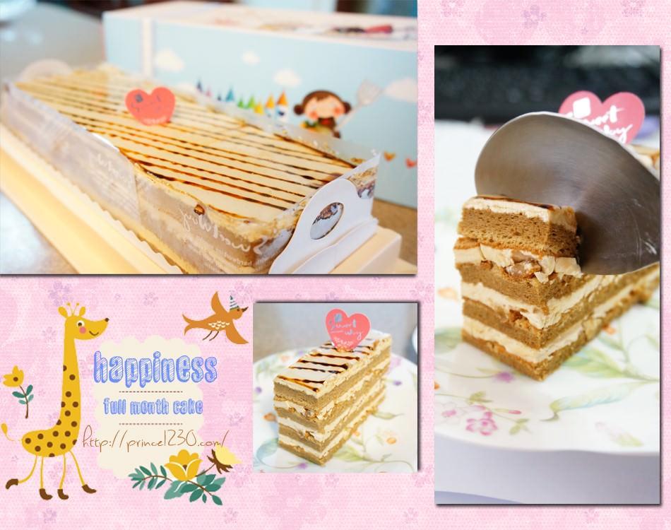 (口甲口甲)分享幸福的甜蜜喜悅-世唯烘焙坊彌月蛋糕