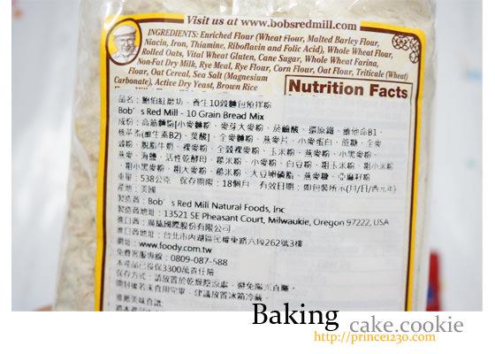 奶油餅乾預拌粉3