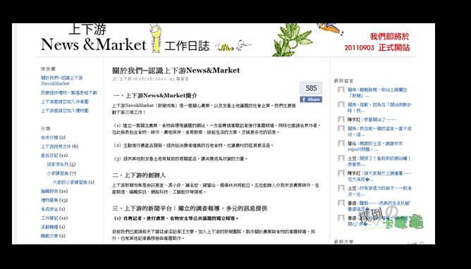 news&markets