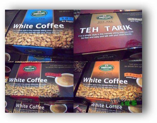 2011高雄食品展 白咖啡