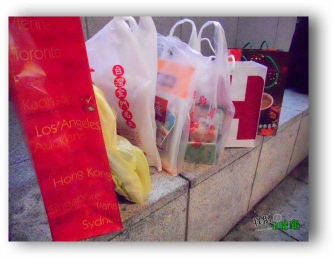 2011高雄食品展 戰利品