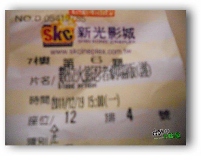 血獄DSCN5680-004