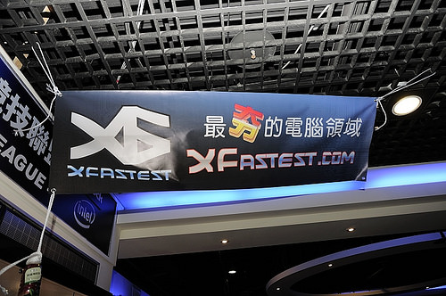xf-xfastest-party-2011