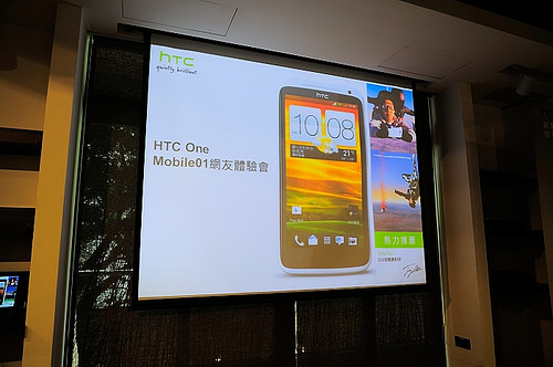 htc-one-exp