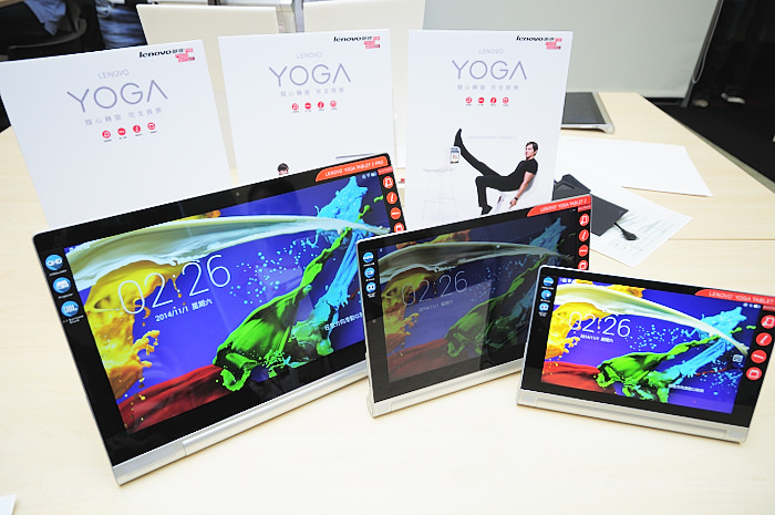 lenovo-yoga-tablet-41-exp