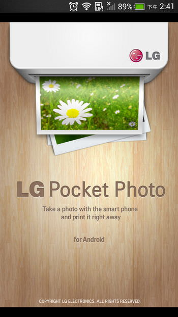 lg-pocket-photo-2-0