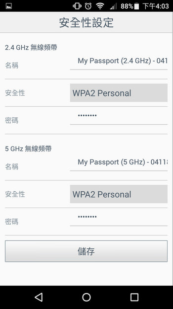 wd-my-passport-wireless-pro