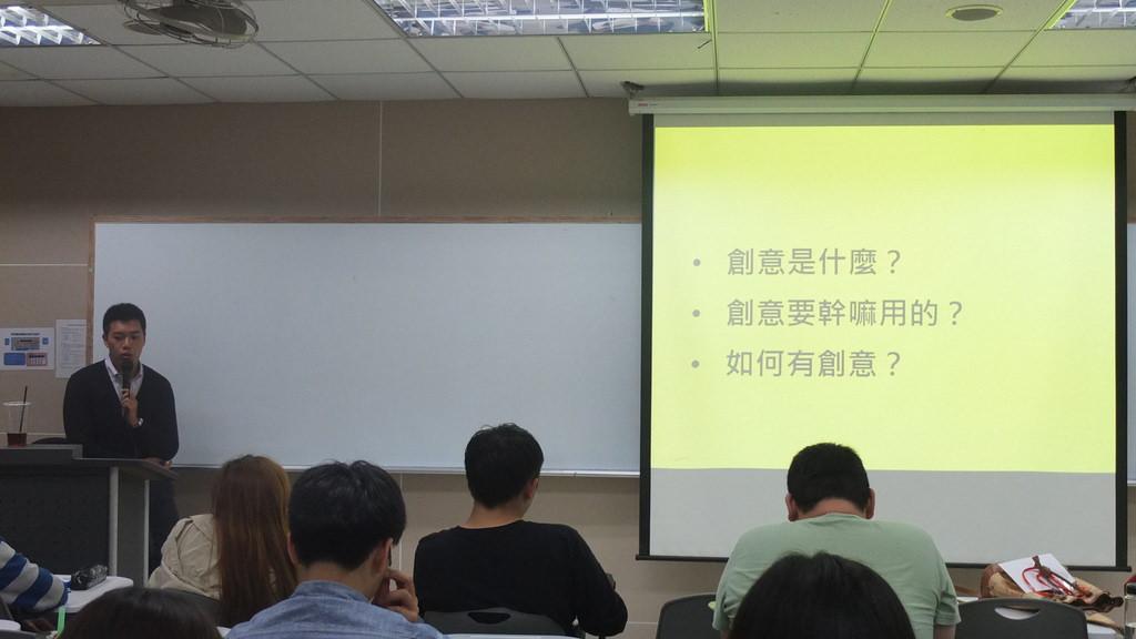 廣告設計社 創意發想課 講師 吳鑫
