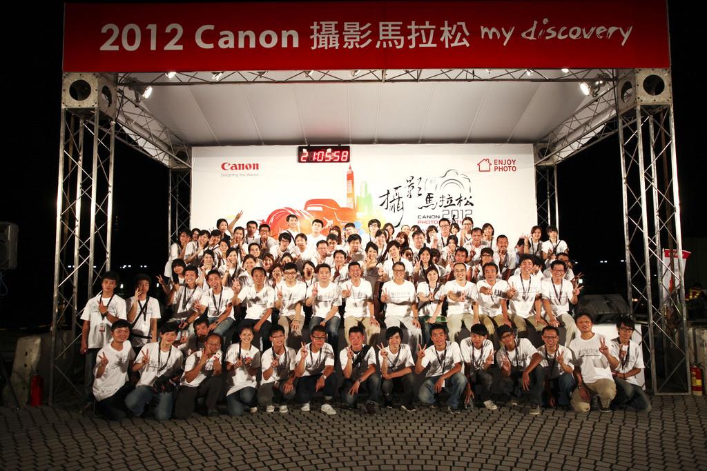 canon攝影馬拉松