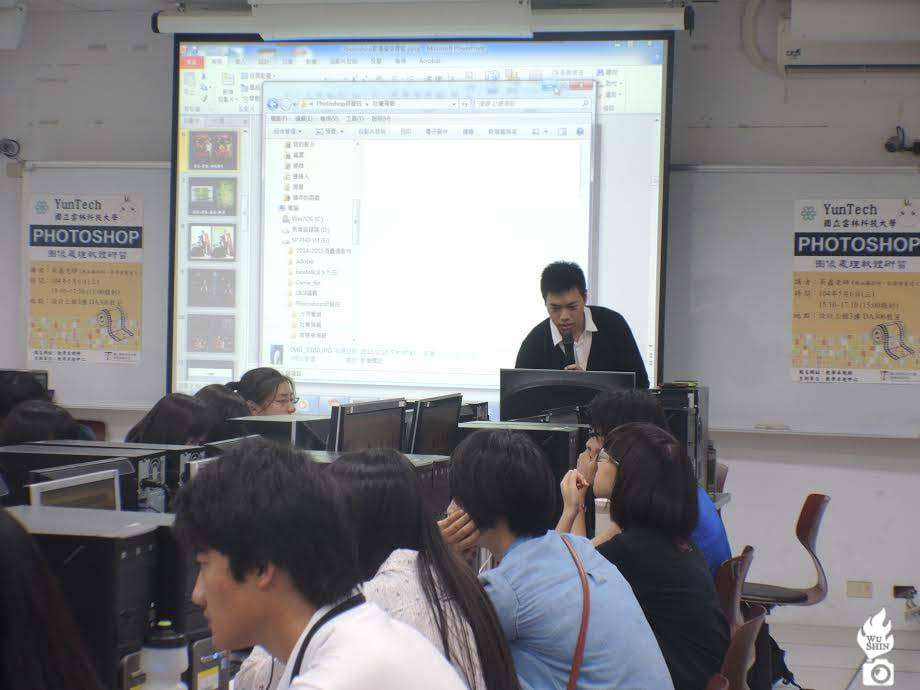 雲林科技大學-photoshop研習班 講師吳鑫