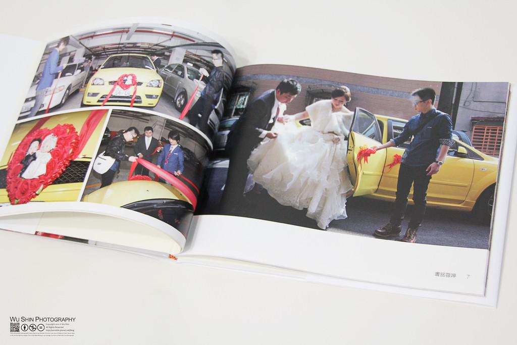 【婚禮紀錄】書銘蓉婷婚禮紀錄攝影-一郎喜宴會廣場