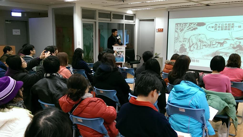 職涯發展中心 實踐自我的夢想配方 講師:吳鑫