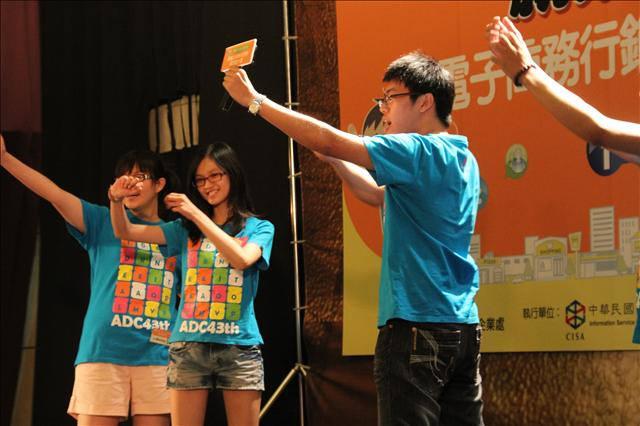 經濟部電子商務行銷創意大賽
