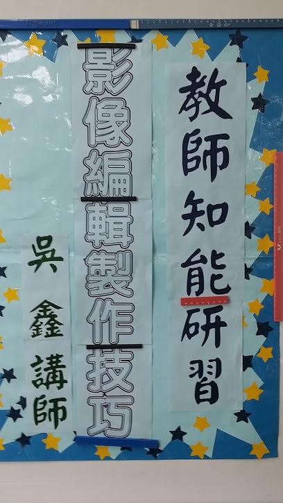 20160601_134007 (1)