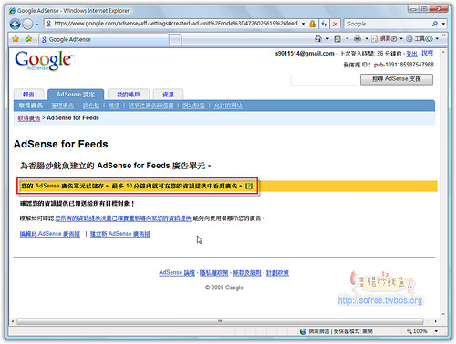 AdSense for FeedS-9