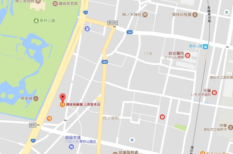 [食記] 四國高松