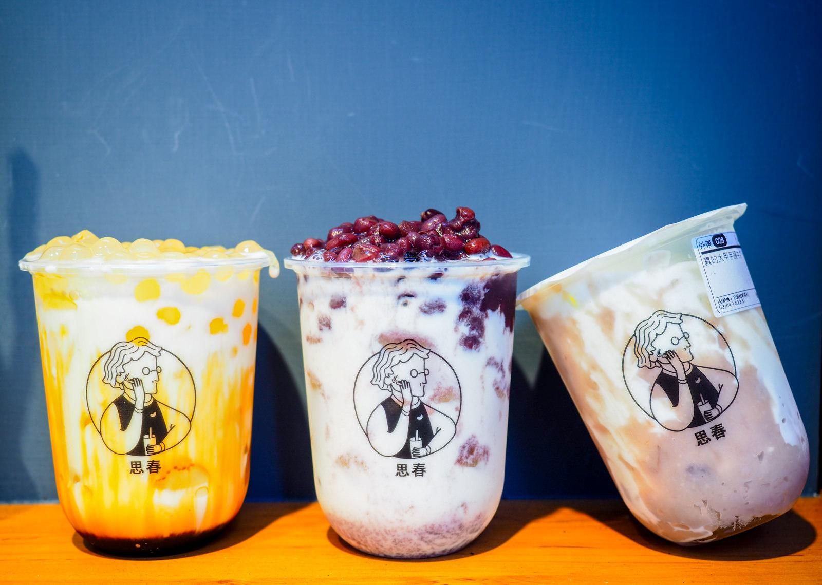 【台北東區特色手搖飲】思春大安店 小時候紅豆牛奶、芋頭鮮奶好滋味真材實料!