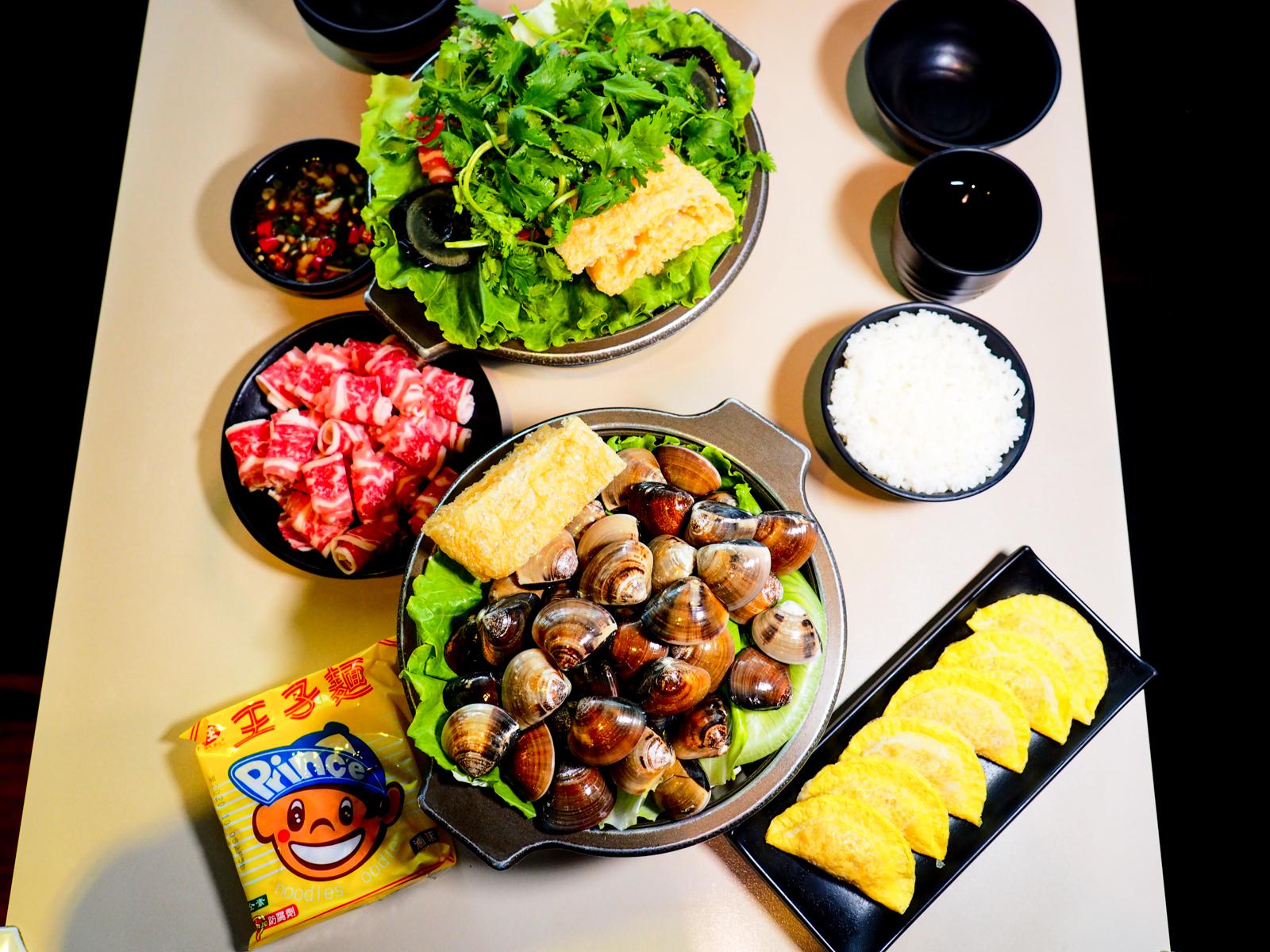 【板橋火鍋推薦】啡嚐道平價火鍋  滿滿香菜的香菜皮蛋鍋和小山高的啵啵蛤蜊鍋