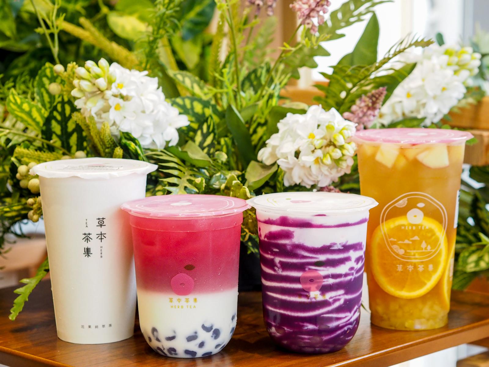 【三重手搖飲推薦】草本茶集 各種特色珍奶好喝又美觀  天然花果茶清涼一夏午